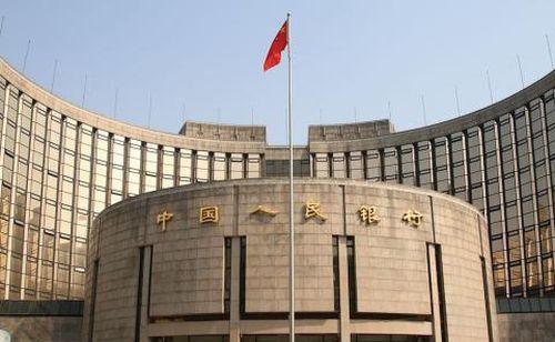 Yuan, ecco come la Cina spera di internazionalizzare la sua moneta